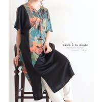 Sawa a la mode | SLMW0007425