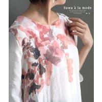 Sawa a la mode | SLMW0007622