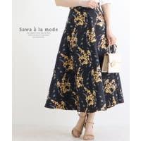 Sawa a la mode | SLMW0007618