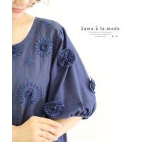 Sawa a la mode | SLMW0007610