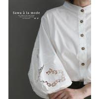 Sawa a la mode(サワアラモード )のトップス/ブラウス