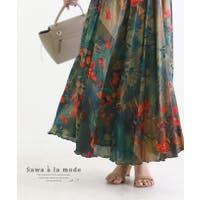 Sawa a la mode(サワアラモード )のスカート/その他スカート
