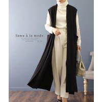 Sawa a la mode(サワアラモード )のトップス/ベスト・ジレ