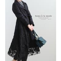 Sawa a la mode | SLMW0007716