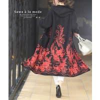 Sawa a la mode | SLMW0007757