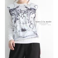 Sawa a la mode | SLMW0007759