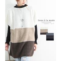 Sawa a la mode | SLMW0007751