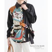 Sawa a la mode | SLMW0007755