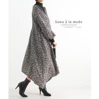 Sawa a la mode | SLMW0007769