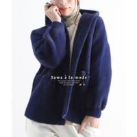 Sawa a la mode | SLMW0007766