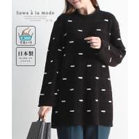 Sawa a la mode | SLMW0007765