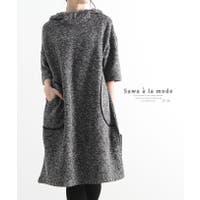Sawa a la mode | SLMW0007764