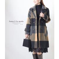 Sawa a la mode | SLMW0007763