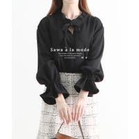 Sawa a la mode | SLMW0007813