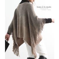 Sawa a la mode | SLMW0007833