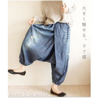 Sawa a la mode(サワアラモード )のパンツ・ズボン/サルエルパンツ