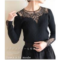 Sawa a la mode | SLMW0001948