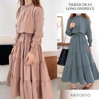 ABITOKYO (アビトーキョー)のワンピース・ドレス/ニットワンピース