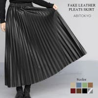 ABITOKYO (アビトーキョー)のスカート/ロングスカート・マキシスカート