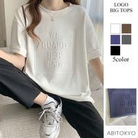 ABITOKYO (アビトーキョー)のトップス/Tシャツ