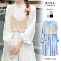 ABITOKYO (アビトーキョー)のスーツ/セットアップ