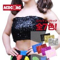 ACDCRAG(エーシーディーシーラグ)のトップス/チューブトップ・ベアトップ