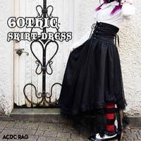ACDCRAG(エーシーディーシーラグ)のスカート/ロングスカート・マキシスカート