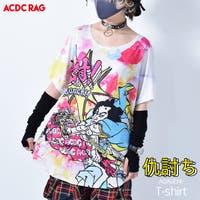 ACDCRAG | ACDW0002135