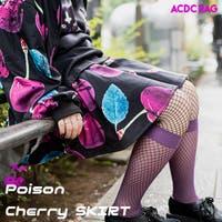 ACDCRAG(エーシーディーシーラグ)のスカート/フレアスカート