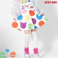 ACDCRAG | ACDW0002242