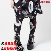 ACDCRAG(エーシーディーシーラグ)のパンツ・ズボン/レギンス