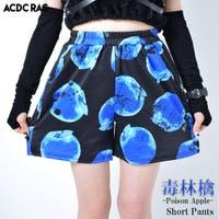 ACDCRAG(エーシーディーシーラグ)のパンツ・ズボン/ショートパンツ
