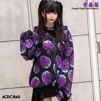 ACDCRAG | ACDW0002301