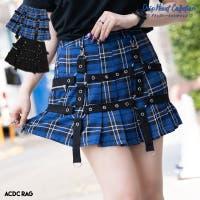 ACDCRAG | ACDW0002309