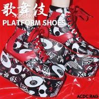 ACDCRAG(エーシーディーシーラグ)のシューズ・靴/スニーカー