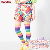 ACDCRAG | ACDW0001968