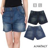 A.NATALY | ACTW0000556