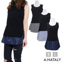A.NATALY | ACTW0000594