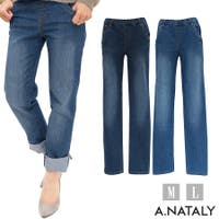 A.NATALY | ACTW0000564