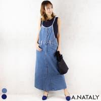 A.NATALY | ACTW0000707