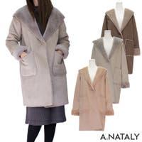 A.NATALY | ACTW0003379