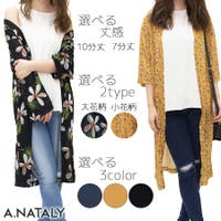 A.NATALY | ACTW0003167