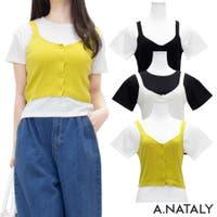 A.NATALY(アナタリー)のトップス/Tシャツ
