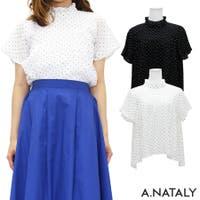 A.NATALY | ACTW0003253