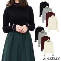 A.NATALY | ACTW0003315