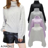 A.NATALY | ACTW0003277