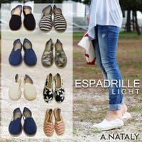 A.NATALY(アナタリー)のシューズ・靴/フラットシューズ