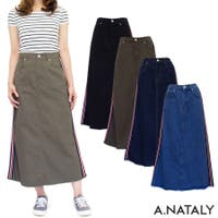 A.NATALY(アナタリー)のスカート/ロングスカート・マキシスカート