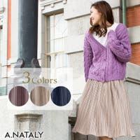 A.NATALY | ACTW0003386