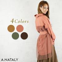 A.NATALY(アナタリー)のトップス/シャツ